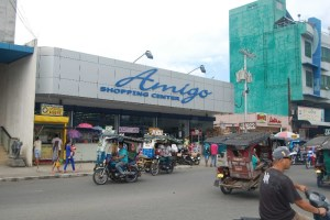 Amigo Shopping Center