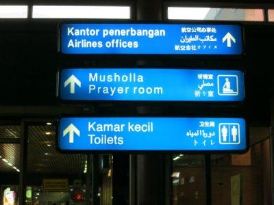 Airports around Indonesia