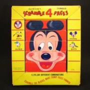 10 Interesting Vintage Disney Toys You Can Buy on Etsy