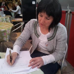 Johanna Treacy, Psychotherapist, M.A.