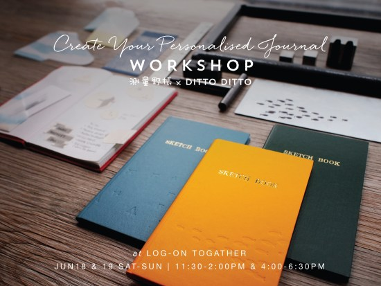 Personalised Journal Workshop