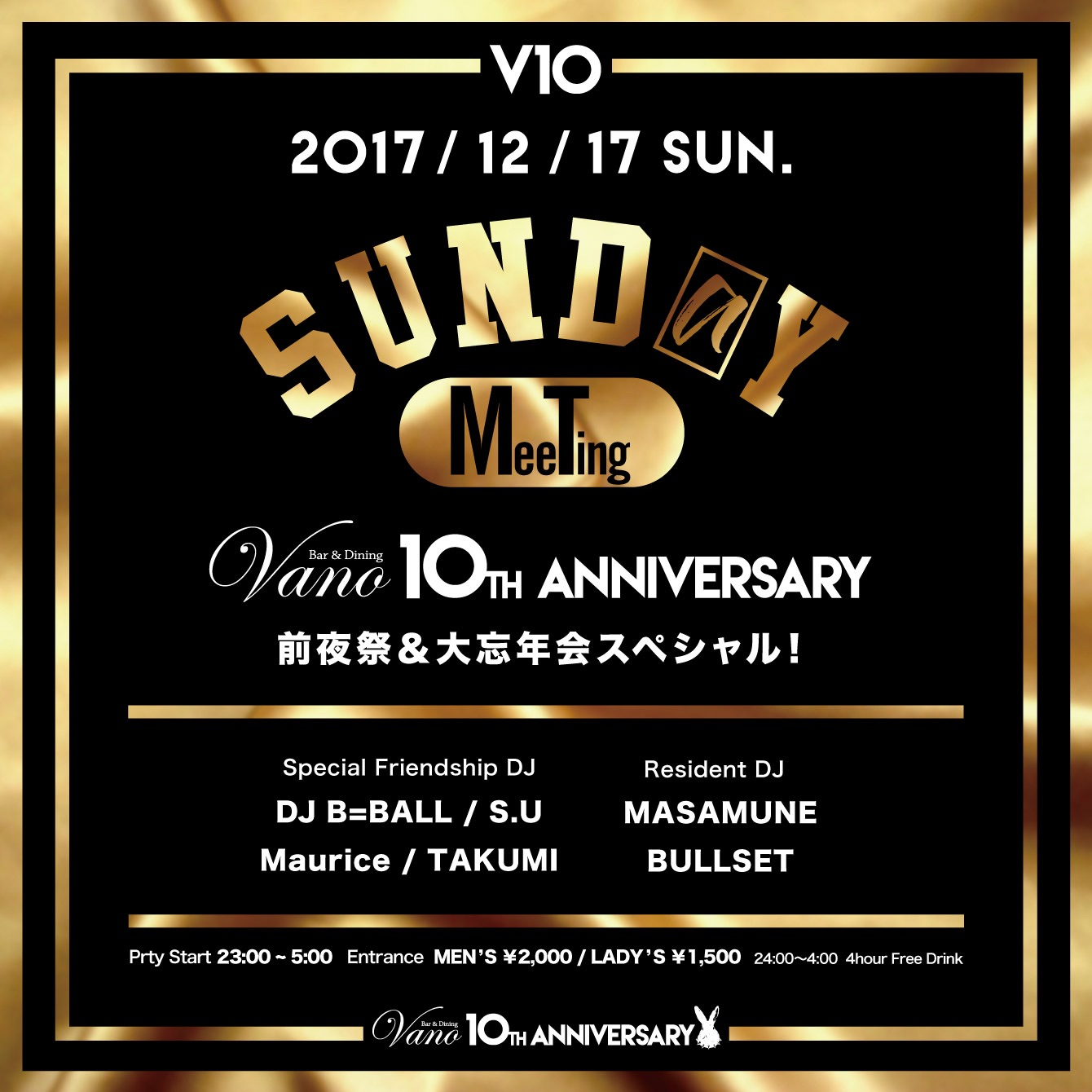 SUNDAY MEETING -VANO 10th ANNIVERSARY-
