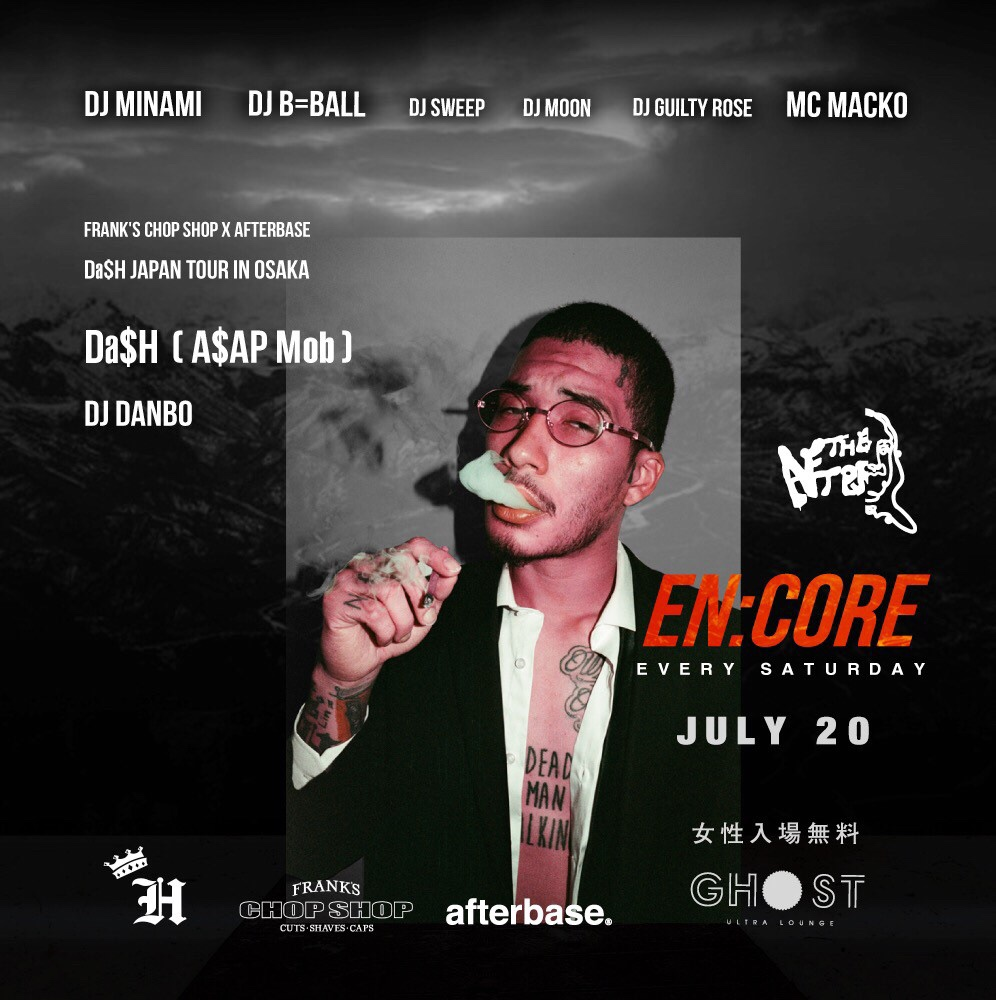 EN:CORE at GHOST ULTRA LOUNGE