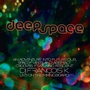 Deep Space : Dec 19th : Francois K : Cielo  NYC