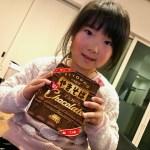 「ペヤング チョコレート焼きそば ギリ」が美味い・・・