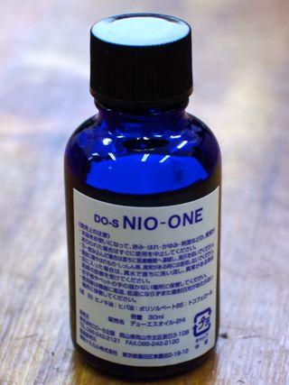 nip-one