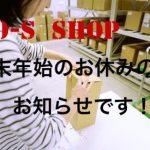 1151598D-8987-449B-ACD9-0DAADF50D0C5
