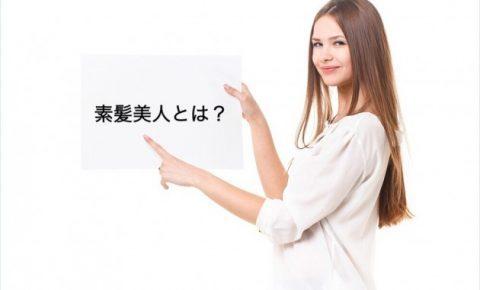 image7-630x380-e1475840483461