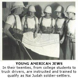 YOUNG-AMERICAN-JEWS1