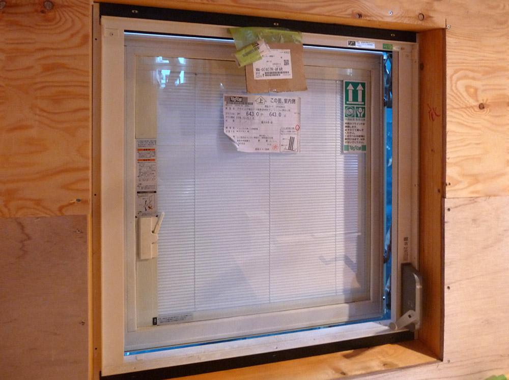 ブラインド内蔵型窓
