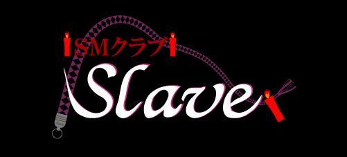 岡山デリヘル SMクラブ slave 店舗画像