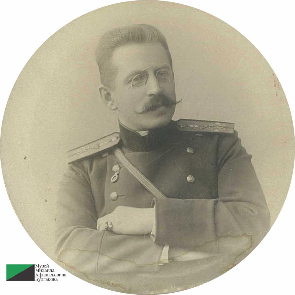Андрей Владимирович Кисляков. 23 декабря 1899 года. Петербург