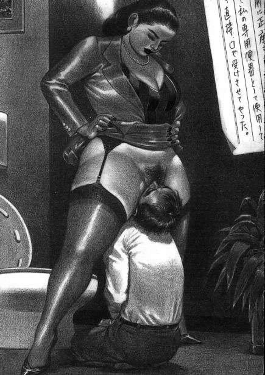asian femdom toilet slave