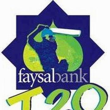 National T20 Cup Will Start from December 1