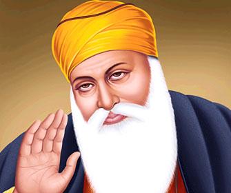 Guru Nanak Dev Gi history