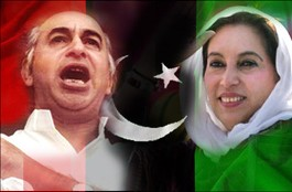 Pakistan People's Party Celebrated Its Foundation Day