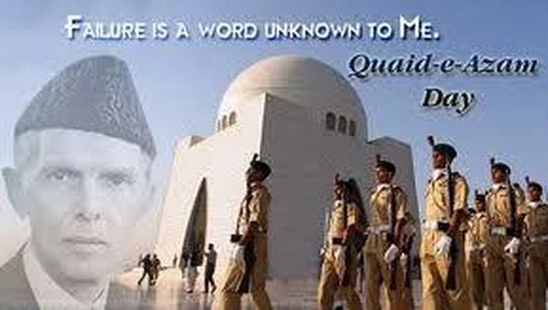 Quaide Azam Tomb Wallpapers Collection