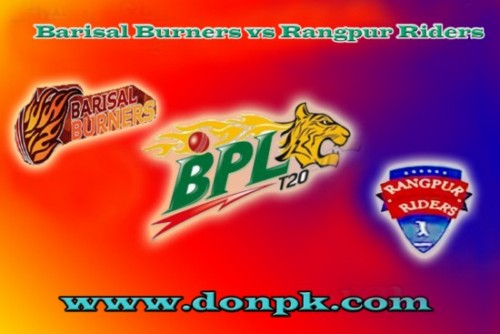 BPL Live Cricket  Match 23 january at Sheikh Abu Naser Stadium