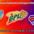 BPL Live Cricket Match 04 February at Shere Bangla National Stadium, Mirpur