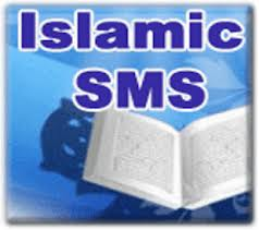 Free Islamic Sms Collection 2013