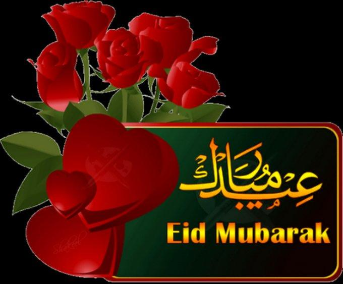 eid Mubarak With Flowers