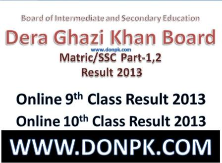Bise DG Khan matric result 2013