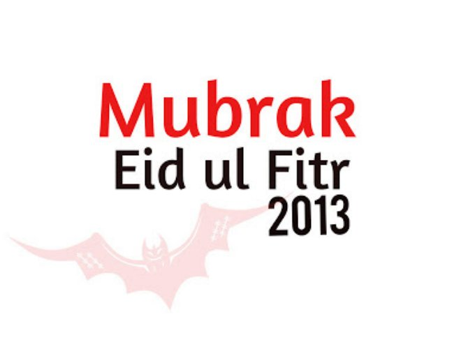 3D Eid Wallpapers