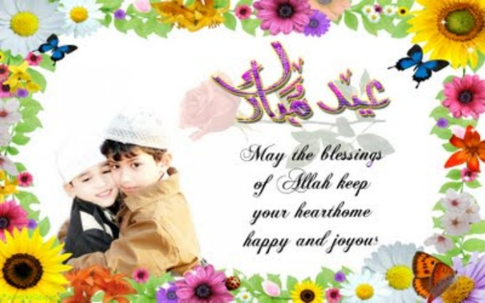 Hd Eid Wallpapers