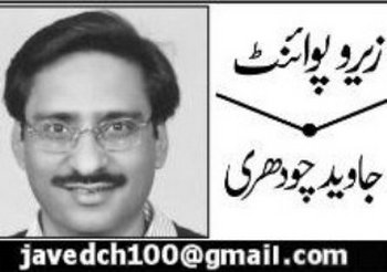 Urdu Column by Javed Chaudhry