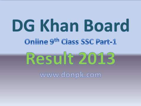 Bise DG Khan 9th Class Result 2013