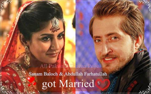 Sanam Baloch marriage anniversary