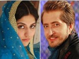 Sanam Baloch Bridal Dress Pics