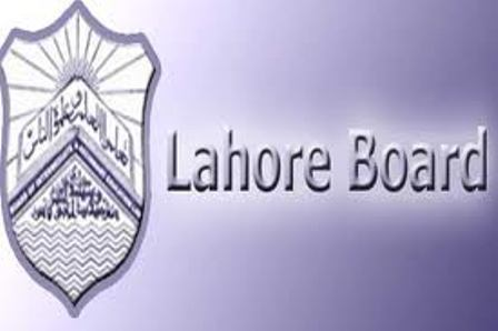 Lahore board Matric SSC Suplementary Result Announced
