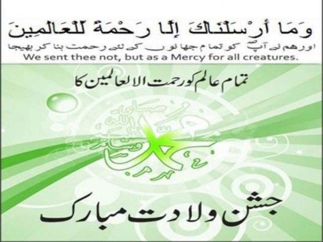 holy Prophet Muhammad ( PBUH) Birthdy Celebrations