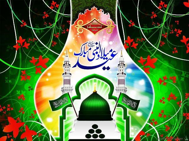 Eid Milad un Nabi Wallpapers 2014