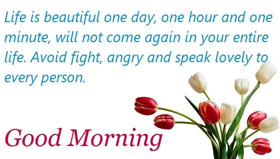Morning Quotes Sms Greetings,Wishes