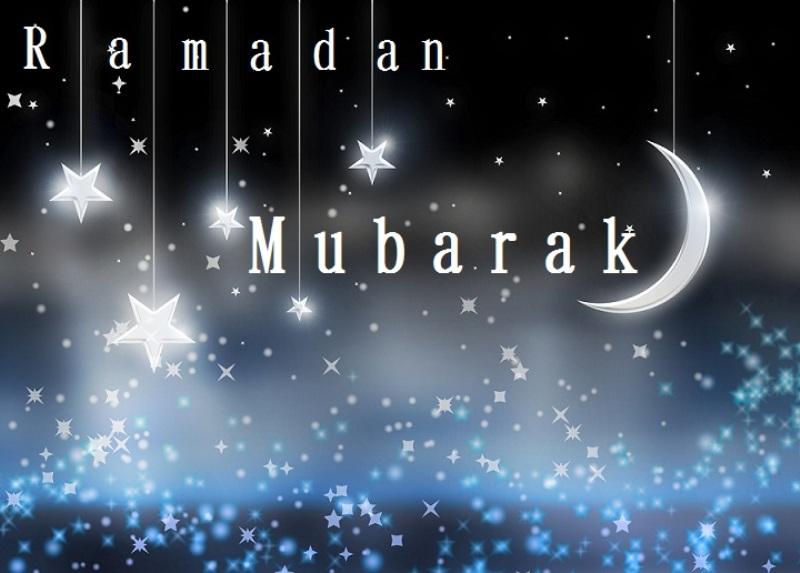 ramadan 2014 urdu sms  poetry