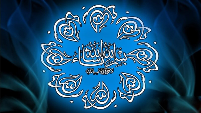 Islamic Wallpapers   Islamic Pictures   Islamic Poetry
