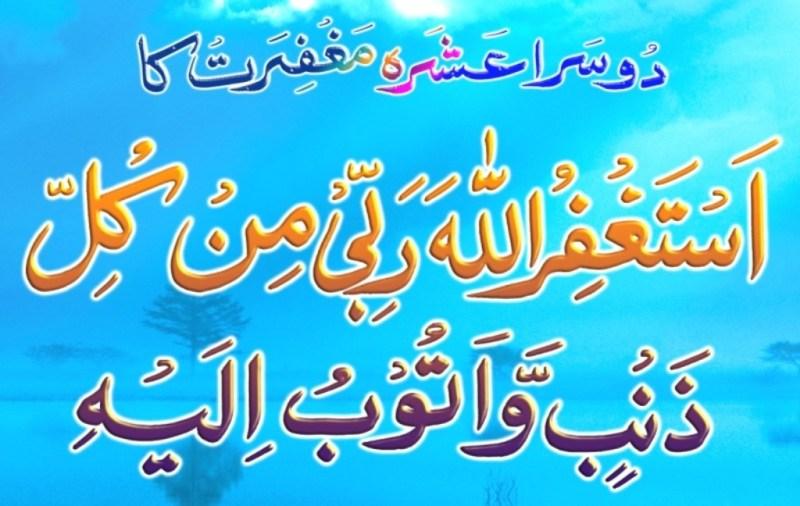 islamic wallpapers ramadan mubarak