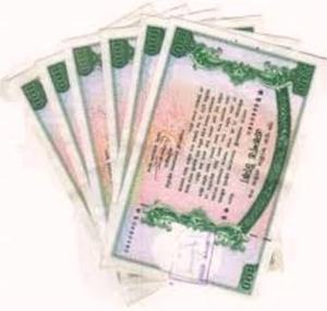 National Savings Prize Bond Rs. 750 Draw Full List 15th july 2014