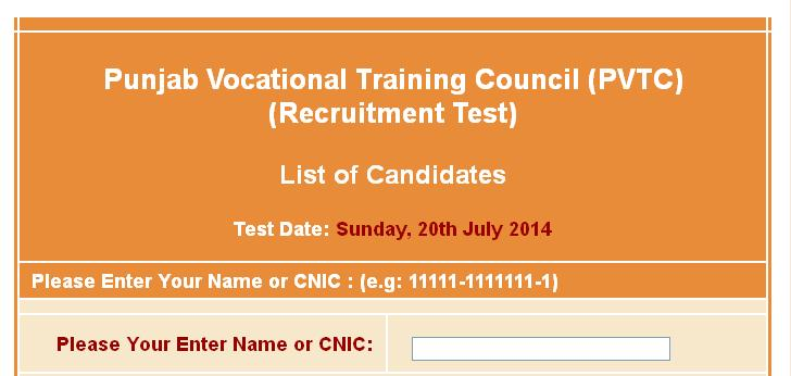 PVTC NTS list of Candidates  and written test date