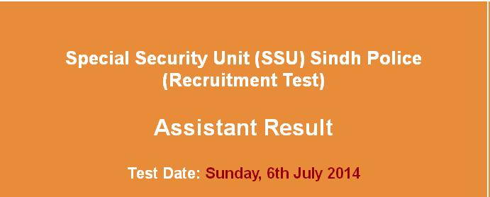 NTS Assistant result Special Security unit