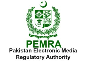 PEMRA Going to Suspend ARY News License