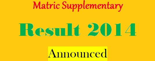 bise lahore supply result 2014