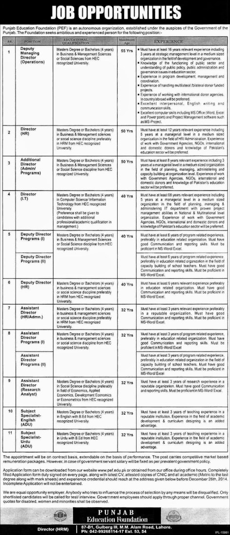 punjab Education Foundation jobs 2014