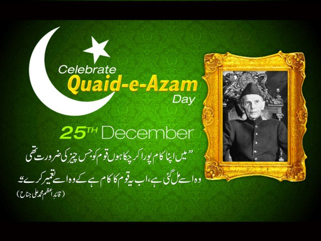 changing of Guards ceremony on mazar e quaid