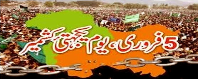 5th February kashmir Day wallpapers