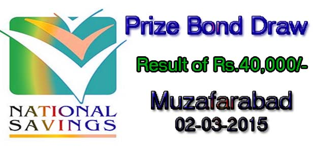 Prize bond draw result of Rs.40000