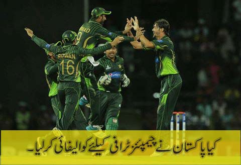 is pakistan qualified for champions trophy
