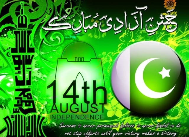 14 august celebration essay in urdu